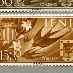 イフニ 1958年ツバメと紋章3種