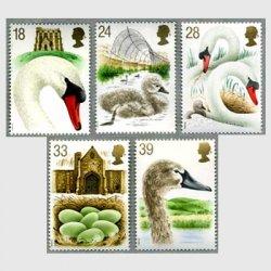 イギリス 1993年白鳥飼育所5種
