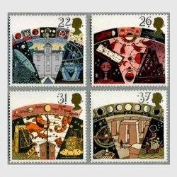 イギリス 1990年天文学4種