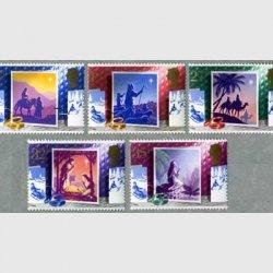 イギリス 1988年クリスマス切手5種