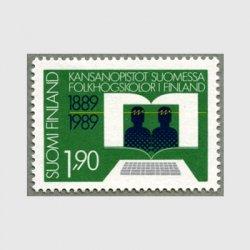 フィンランド 1989年長期教育