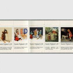 フィンランド 1993年子供たち切手帳