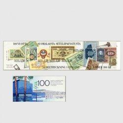 フィンランド 1985年紙幣100年・切手帳