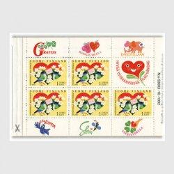 フィンランド 1993年友情・切手帳