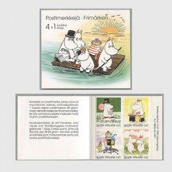 フィンランド 1998年ムーミン・切手帳