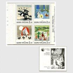 フィンランド 1992年ムーミン・切手帳