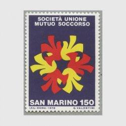 サンマリノ 1976年相互援助組合100年