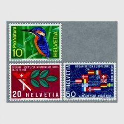 スイス 1966年ヨ−ロッパカワセミなど3種