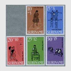 スリナム 1968年綱引きなど5種