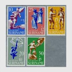 スリナム 1969年枕合戦など5種