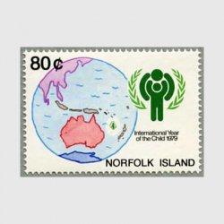 ノーフォーク島 1979年国際児童年