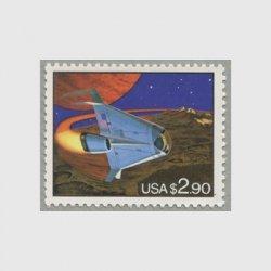 アメリカ 1993年未来のスペースシャトル額面2.90ドル
