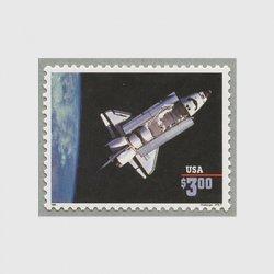 アメリカ 1995年スペースシャトル「チャレンジャー号」額面3.00ドル