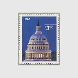アメリカ 2001年国会議事堂額面3.50ドル