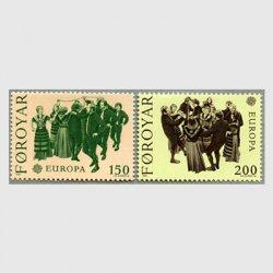 フェロー諸島 1981年ヨーロッパ切手リングダンス