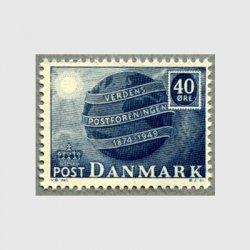 デンマーク 1949年UPU100年