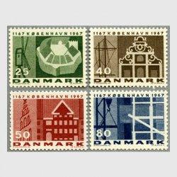 デンマーク 1967年コペンハーゲン800年4種