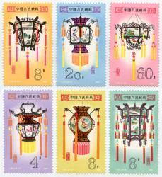 中国 1981年宮灯6種