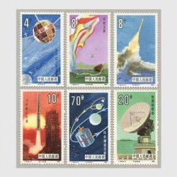 中国 1986年宇宙飛行6種