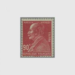 フランス 1927年ベルテロ生誕100年