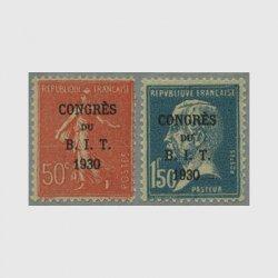 フランス 1930年国際労働機関総会2種