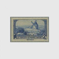 フランス 1936年ドーデ「風車小屋便り」出版70年