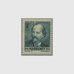 フランス 1942年作曲家ジュール・マスネ