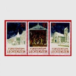 リヒテンシュタイン 1992年クリスマス3種