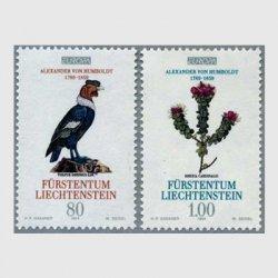 リヒテンシュタイン 1994年ヨーロッパ切手Alexandro von Humboldtの絵画2種