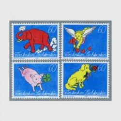 リヒテンシュタイン 1994年赤い象など4種
