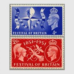 イギリス 1951年英国祭2種