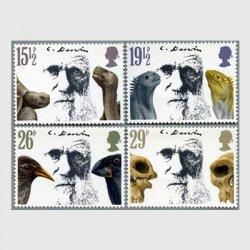 イギリス 1982年ダーウィン死去100年4種