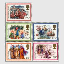 イギリス 1982年クリスマス5種