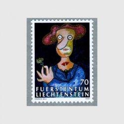リヒテンシュタイン 1997年花を持つ人