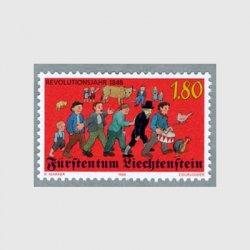 リヒテンシュタイン 1998年デモ行進