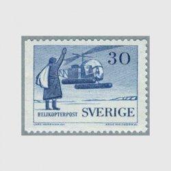 スウェーデン 1958年ヘリコプターメールサービス10年