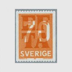スウェーデン 1967年EFTA