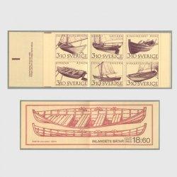 スウェーデン 1988年ボート切手帳