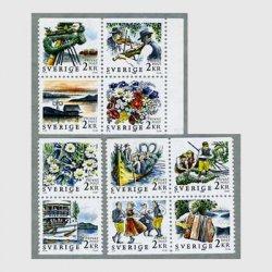 スウェーデン 1988年夏祭り10種
