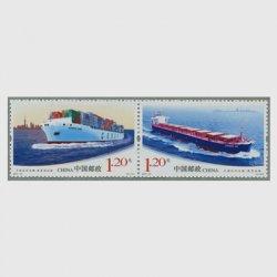 中国 2011年中国遠洋運輸2種連刷