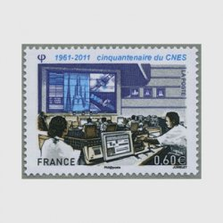 フランス 2011年国立宇宙研究センター50年