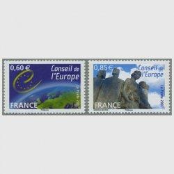 フランス 2007年欧州会議用公用切手2種