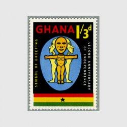 ガーナ 1959年グリーティングシンボル