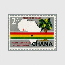 ガーナ 1959年アフリカの地図
