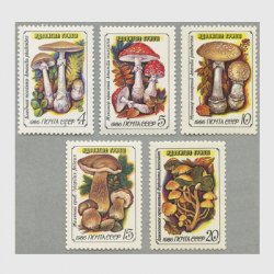 ロシア 1986年きのこ5種
