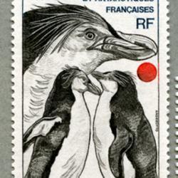 仏領南方南極地方 1979年ロックホッパーペンギンなど2種