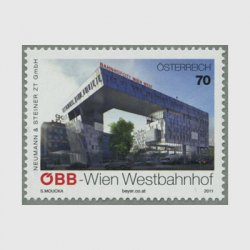 オーストリア 2011年バーンホフ・シティ・ウィーン西駅オープン