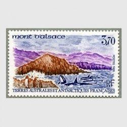 仏領南方南極地方 1995年Mont D'Alsace