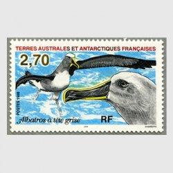 仏領南方南極地方 1998年アホウドリ