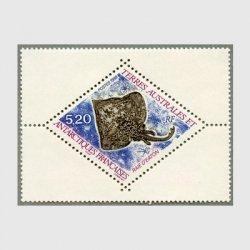仏領南方南極地方 1999年エイ